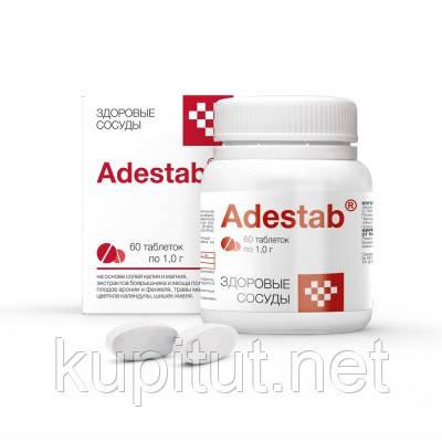 Адестаб (здоровые сосуды, стабильное давление)
