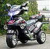 Детский электромобиль-трицикл STRONG 2/ ST-C-031