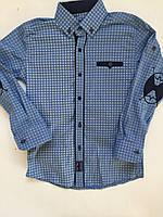Рубашка на кнопках, заплатки на локтях для мальчиков 6-14 лет