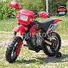 Детский электромобиль мотоцикл Cross Hit/ 014