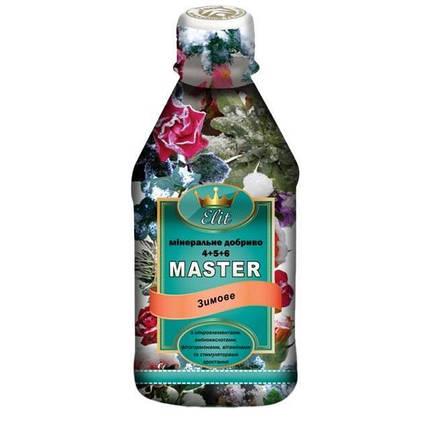 Комплексное минеральное удобрение Master Elit (Мастер Элит) 300мл - зимнее, фото 2