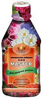 Комплексное минеральное удобрение Master Elit (Мастер Элит) 300мл - для цветущих