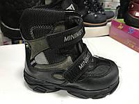 Minimen зимние ботиночки 21-25рр