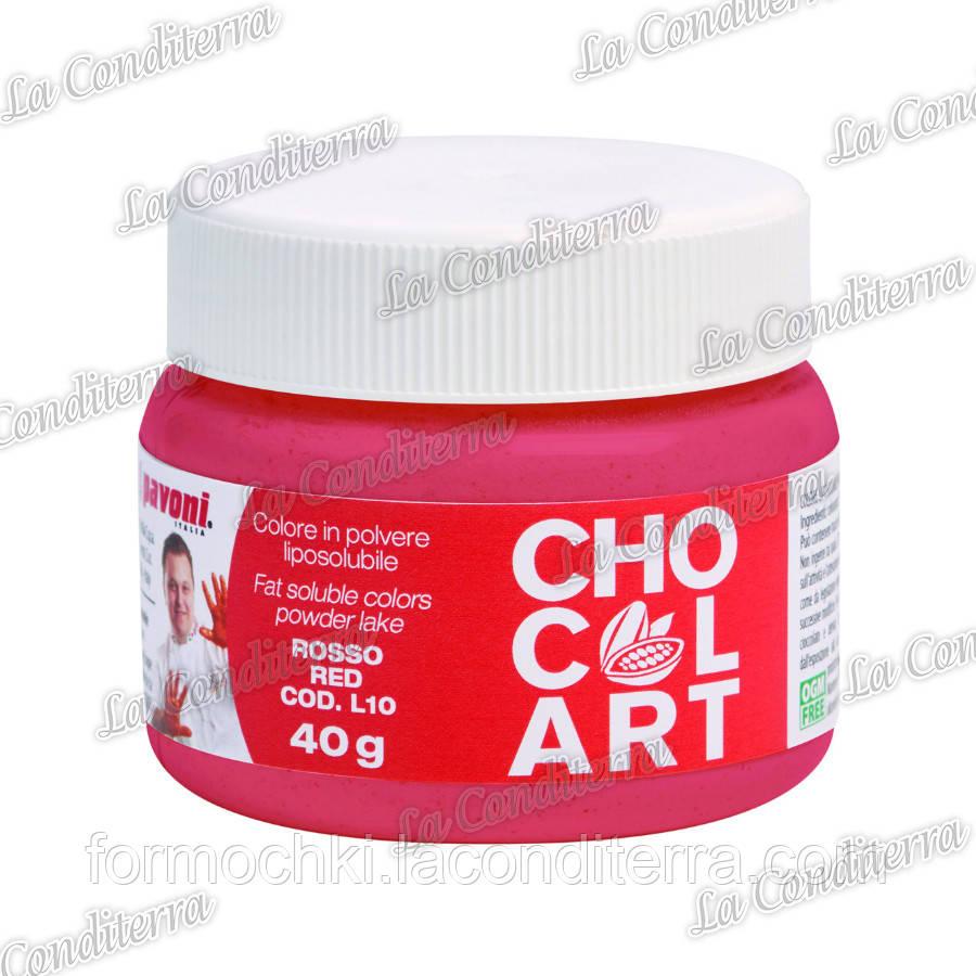 Краситель пищевой жирорастворимый PAVONI L10 (красный)