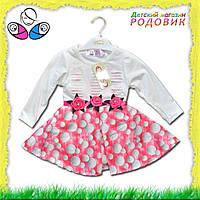 """Детское нарядное платье """"Рози"""""""