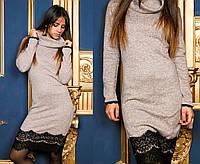 Платье с кружевом Воротник-Хомут