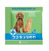 Альбендазол-10 2 г (Продукт) ветеринарный противопаразитарный препарат