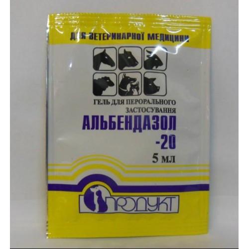 Альбендазол-20 гель 5 мл уп (Продукт) ветеринарный противопаразитарный препарат