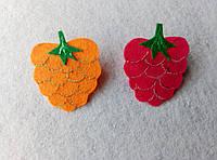 Нашивка ягоды из фетра Малина для рукоделия и творчества