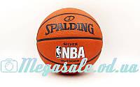 Мяч баскетбольный резиновый Spalding NBA Silver Outdoor 83014: размер №5, резина, бутил