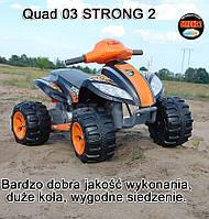 Детский электромобиль-квадроцикл GB-B-03