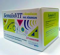БетаинVIT - диетическая добавка с детоксикационными и гепатопротекторными свойствами
