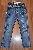 Светлые джинсы РВАНКИ для мальчиков.Размеры 134-164 см.Фирма TAURUS Венгрия