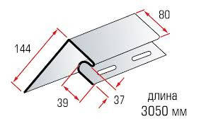 "Планка околооконная  ТМ ""Alta-Siding"" 3,05 м, фото 2"