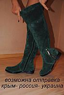 Высоки женские сапоги, индивидуальный пошив на любую полноту в любом цвете