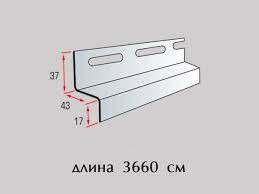 "Планка навесная  ТМ ""Alta-Siding"" 3,66 м, фото 2"