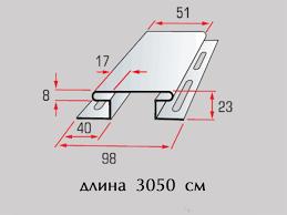 """Планка соеденительная  ТМ """"Alta-Siding"""" 3,05 м"""
