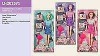 "Кукла типа ""Барби"" 3 вида,меняет цвет волос от тепла,с аксесс,в кор. ()"