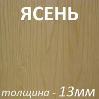 Столярная плита шпонированная 2500х1250х13мм - Ясень светлый (2 стороны)