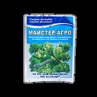 Универсальное, безхлорное, водорастворимое, комплексное удобрение для всех видов хвойных растений
