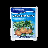 Универсальное,высокоэффективное, безхлорное, водорастворимое, комплексное удобрение для цитрусовых Мастер Агро