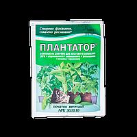 Комплексное удобрение с микроэлементами, аминокислотами, фитогормонами и витаминами для начала вегетации Плант
