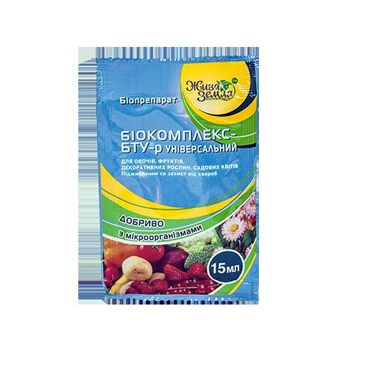 Биопрепарат  биокомплекс-БТУ-р для защиты овощей, фруктов, декоративных растений