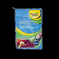 Биопрепарат для защиты овощей, фруктов, декоративных растений, садовых цветов от заболеваний биокомплекс-БТУ-р