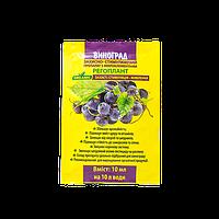 """Защитно-стимулирующий препарат с микроэлементами для винограда регоплант """"Органик"""", 10 мл"""