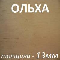Столярная плита шпонированная 2500х1250х13мм - Ольха (2 стороны)