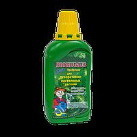 """Жидкое, Органо-минеральное удобрение предназначенное для всех видов зеленых, декоративно-лиственных растений """""""