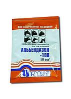 Альбендазол-100 гель 10 мл (Продукт) ветеринарный противопаразитарный препарат