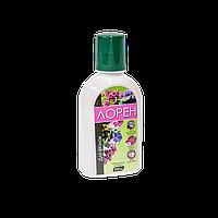 """Жидкое комплексное минеральное удобрение для фиалок """"Лорен"""", 0.25л"""