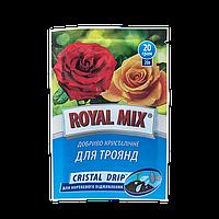 """Кристаллическое удобрение для корневой подкормки, для роз""""Royal Mix"""" cristal drip, 20гр"""