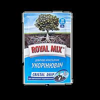 """Кристаллическое удобрение для корневой подкормки - укоринитель """"Royal Mix"""" cristal drip, 20гр"""