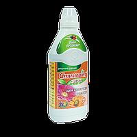 """Органическое, высокоэффективное удобрение, произведенное с экстракта биогумуса для цветущих растений """"Стимовит"""