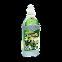 Органическое, высокоэффективное удобрение, произведенное с экстракта биогумуса для декоративно-лиственных раст