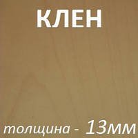 Столярная плита шпонированная 2500х1250х13мм - Клен (1 сторона)