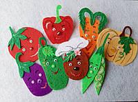 Набор овощи из фетра для рукоделия и творчества