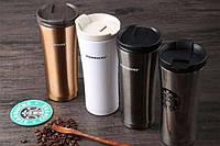 Кружка термос, чашка Starbucks-3 (белый,золотой, черный) Термокружка Старбакс 5