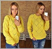Женский желтый вязаный свитер с узором