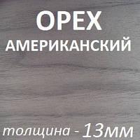 Столярная плита шпонированная 2500х1250х13мм - Орех Американский (2 стороны)
