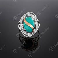 Серебряное кольцо с бирюзой и фианитами. Артикул П-199