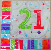 """Салфетки бумажные праздничные сервировочные юбилейные с датами """"21 год"""""""
