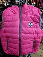 Детская жилетка Fashion Girl рост 92-116 см, фото 1