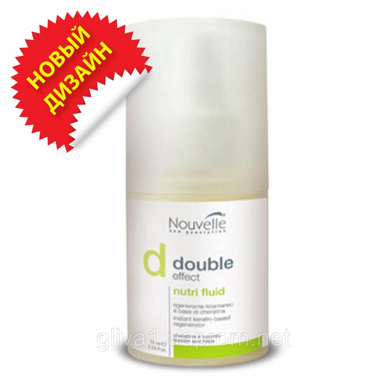 Оживляющее средство для кончиков волос Nouvelle Nutri Fluid