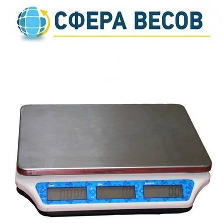 Весы торговые Вагар VP-MN (15 кг), фото 2