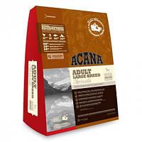 Корм для собак крупных пород Акана эдалт лардж бридс  (acana adult large breed) 17кг