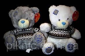 Мишка 20 см. Мягкая игрушка Плюшевый Медведь. Подарок девушке, девочке, детям
