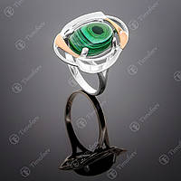 Серебряное кольцо с малахитом. Артикул П-242